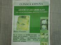 Clinicas Alhama de Murcia - 3