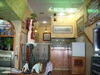 Restaurantes Mazarr�n - 10